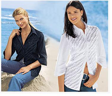 Ulimex блузки доставка